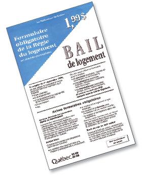 bail_page0_mod